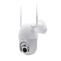EL-2019Q Wi-Fi SMART OUTDOOR ROTATING CAMERA 2MP