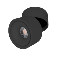 TLS504 COB TRACK LIGHT 15W  2700K 24° BLACK